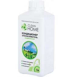"""CLEAN HOME Кондиционер-ополаскиватель для белья """"Альпийские луга"""" 1л"""