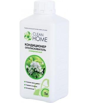 """CLEAN HOME Кондиционер-ополаскиватель для белья """"Яблоневые сады"""" 1л"""