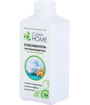 CLEAN HOME Отбеливатель-пятновыводитель для детского белья 1л
