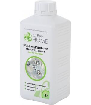CLEAN HOME Бальзам для стирки деликатных тканей 1л