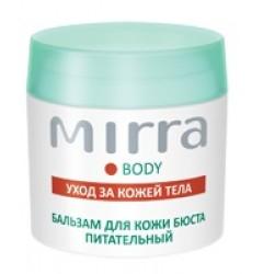 Mirra Бальзам для кожи бюста питательный (банка 50мл)